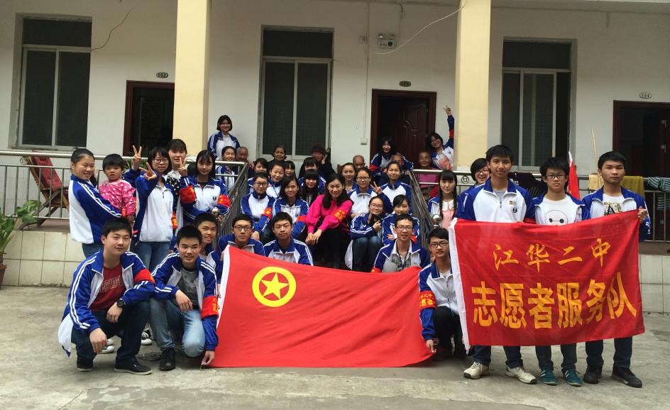江华二中志愿者服务队
